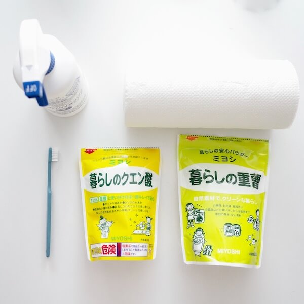 電気ケトルの掃除に使う道具