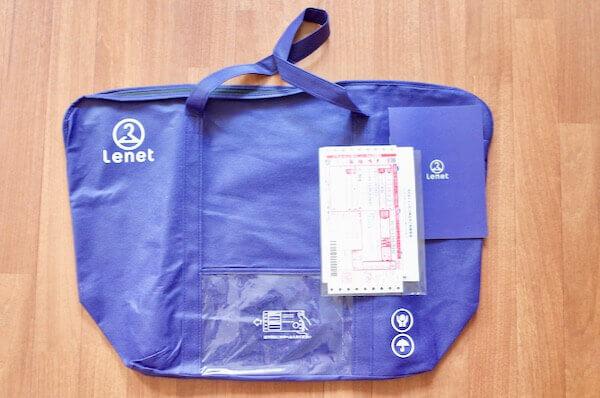 リネットの専用集荷バッグと送り状