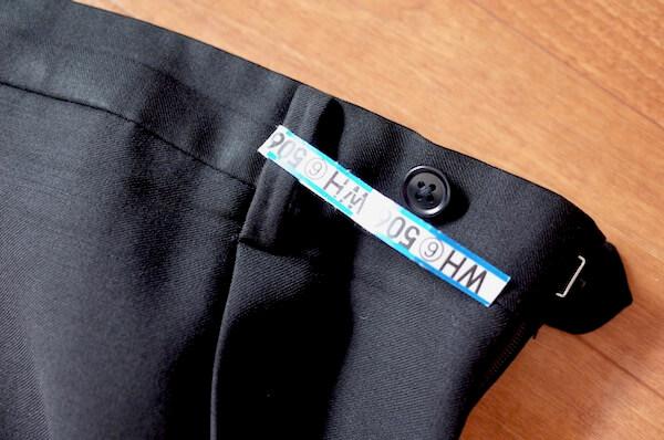 パンツの洗濯タグは輪留め