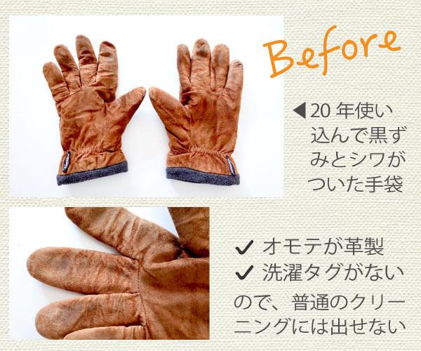 キレイナ感想(before)
