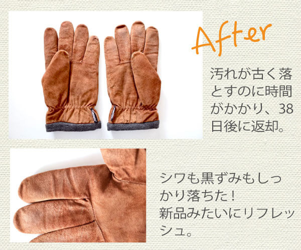 キレイナ感想(after)