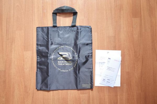 ワードローブトリートメントの梱包バッグ