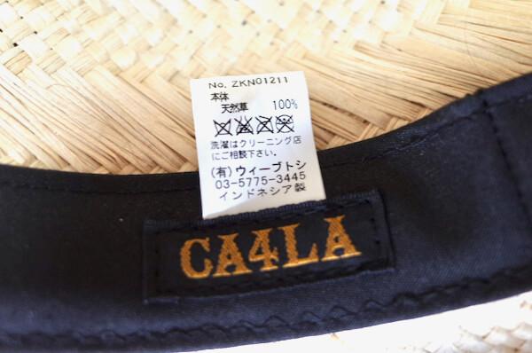 洗えない帽子の洗濯表示